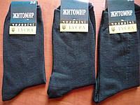 Мужской носок стрейч Житомир р.27-29. Цвет- черный., фото 1
