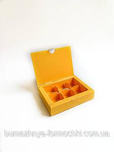 Коробка на 6 конфет, жёлтая, 110х145х30 мм