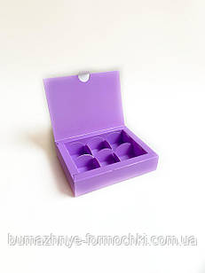 Коробка на 6 конфет, фиолетовая, 110х145х30 мм