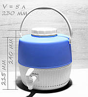 Пластиковый диспенсер-термос для напитков 5 л