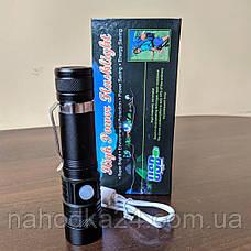 Фонарик аккумуляторный ручной Police BL-518-T6, фото 3