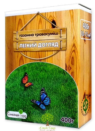 "Газонная трава ""Легкий уход"" 400 г"