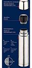 [ОПТ] Вакуумный Термос из нержавеющией стали 350ML в чехле, фото 4