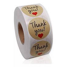 Наклейки Thank you для подарков, хенд-мейд, скрапбукинга (0016)