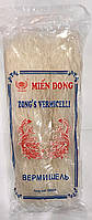 Фунчоза стеклянная вермишель Mien Dong Thanh Loc  белая 500г (Вьетнам), фото 1