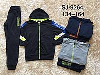 Спортивный костюм двойка для мальчиков Active Sports 134-164 р.р., фото 1