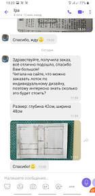 screenshot_20200601_132045_viber.jpg