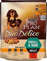 Purina Pro Plan Dog Duo Delice 700 г з яловичиною сухий корм для дорослих собак дрібних порід