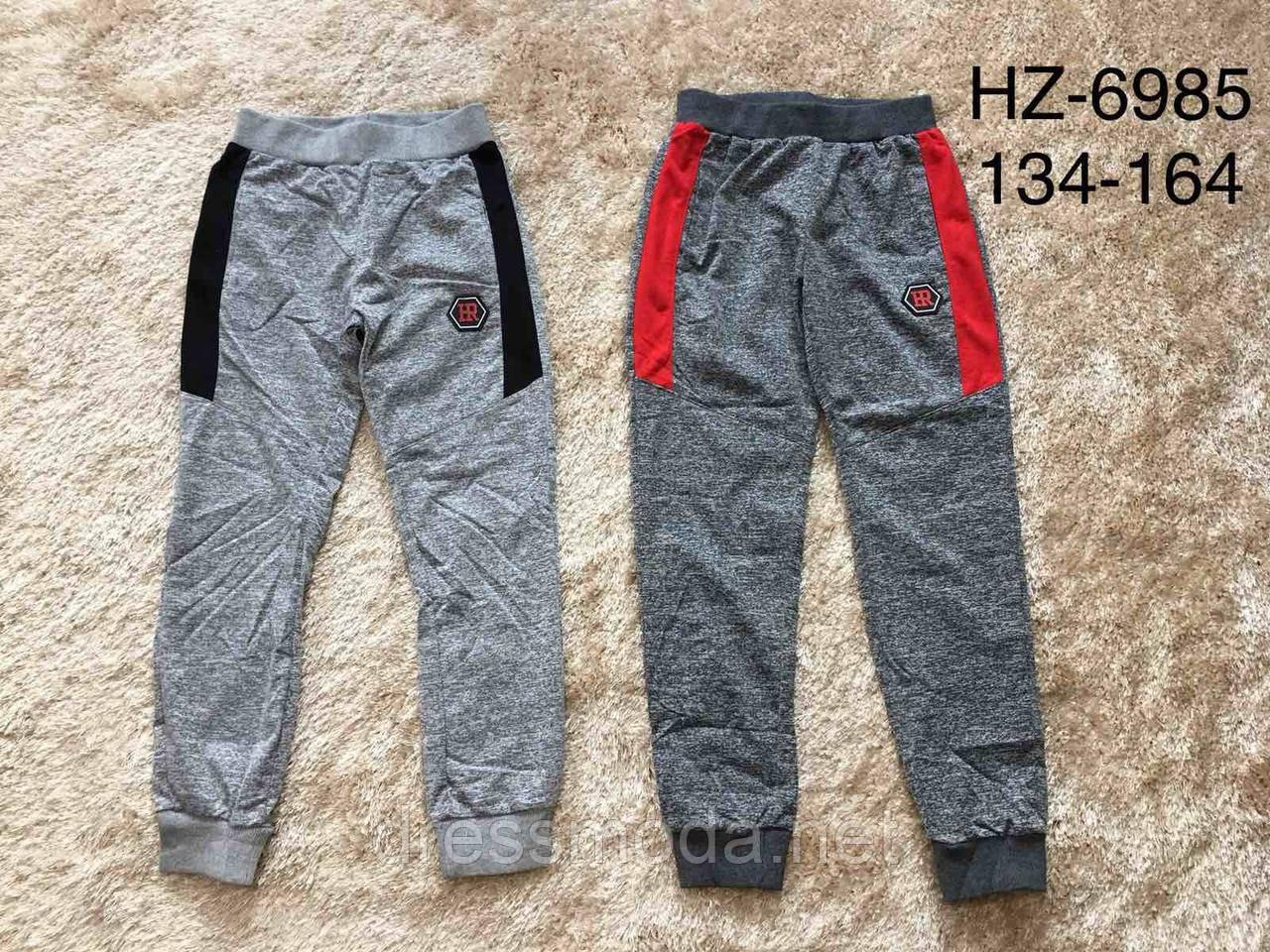 Трикотажные спортивные брюки для мальчиков Active Sports 134-164р.р.