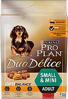 Purina Pro Plan Dog Duo Delice 2,5 кг з яловичиною сухий корм для дорослих собак дрібних порід