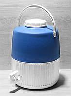 Пластиковый диспенсер-термос для напитков 10 л
