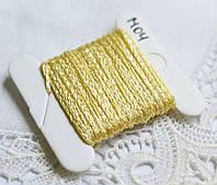 Нить плетеная, Турция, 5 м, желтая светлая