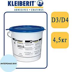 Столярный клей D3/D4 Kleiberit 303.0   4,5 кг  