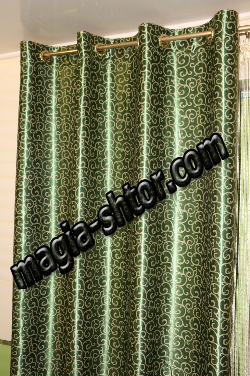 Зелені штори блекаут на люверсах