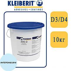 Клей для древесины Kleiberit 300.0 D3/D4   10 кг  