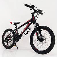 Велосипед спортивный S300 BLAST-NEW. Диаметр колёс 20'',Рама 11'' , Чёрно-Красный