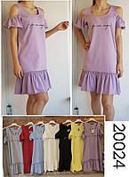 """Сукня жіноча (7цв.)розміри S-XL """"GEREKLI"""" недорого від прямого постачальника"""