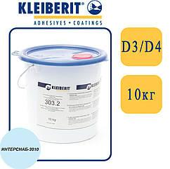Клейберит 303.2 универсальный cтолярный клей для шпона, HPL, CPL, массива, D3/D4   10 кг  