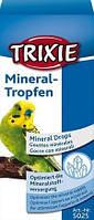 Trixie (Трикси) Капли минеральные 15мл