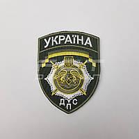 Шевроны ДПС( Державна пенітенціарна служба України)