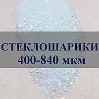 Стеклошарики светоотражающие для дорожной разметки Liberta фракция 400-840 мкм