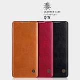 Nillkin Oneplus 8 Qin leather Brown case Кожаный Чехол Книжка, фото 5