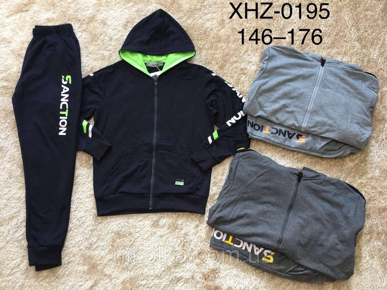 Спротивный костюм-двойка для мальчиков оптом, Active Sport, 146-176 рр., арт. XHZ-0195