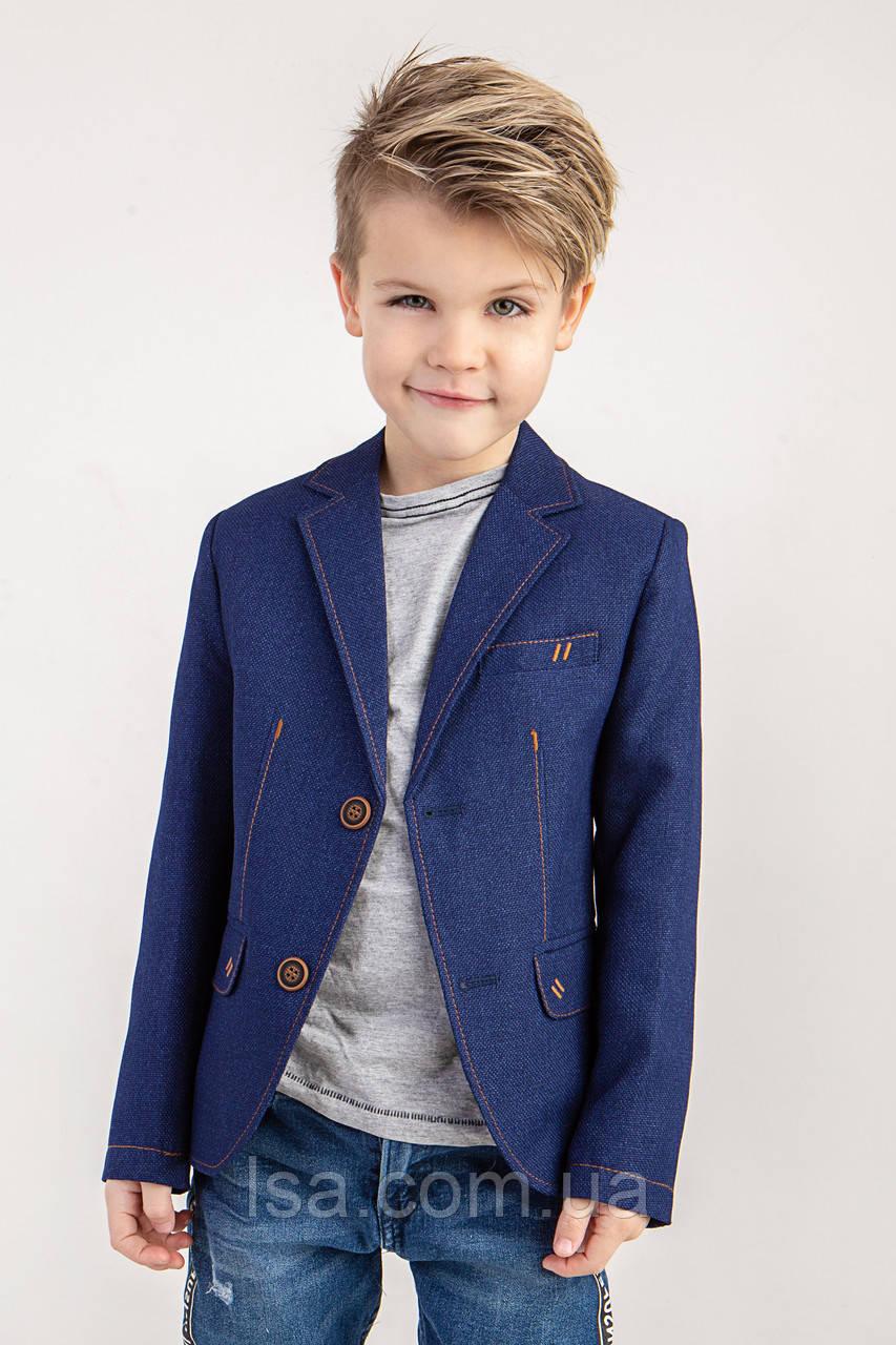 Детский школьный пиджак на мальчика