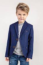 Дитячий шкільний піджак на хлопчика