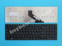 Клавиатура для ноутбука Packard Bell Easynote TX69