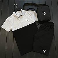 Футболка поло + Шорты мужские Puma x black-grey | Спортивный костюм мужской летний ЛЮКС качества