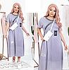 Удлиненное платье трикотажное, с 48 по 66 размер