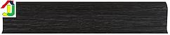 Плінтус пластиковий LinePlast L025 Венге Темний з кабель-каналом, підлоговий з м'якими краями