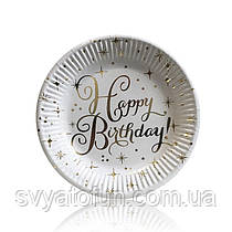 "Набор тарелок ""Happy Birthday золото"" 10 шт/уп"