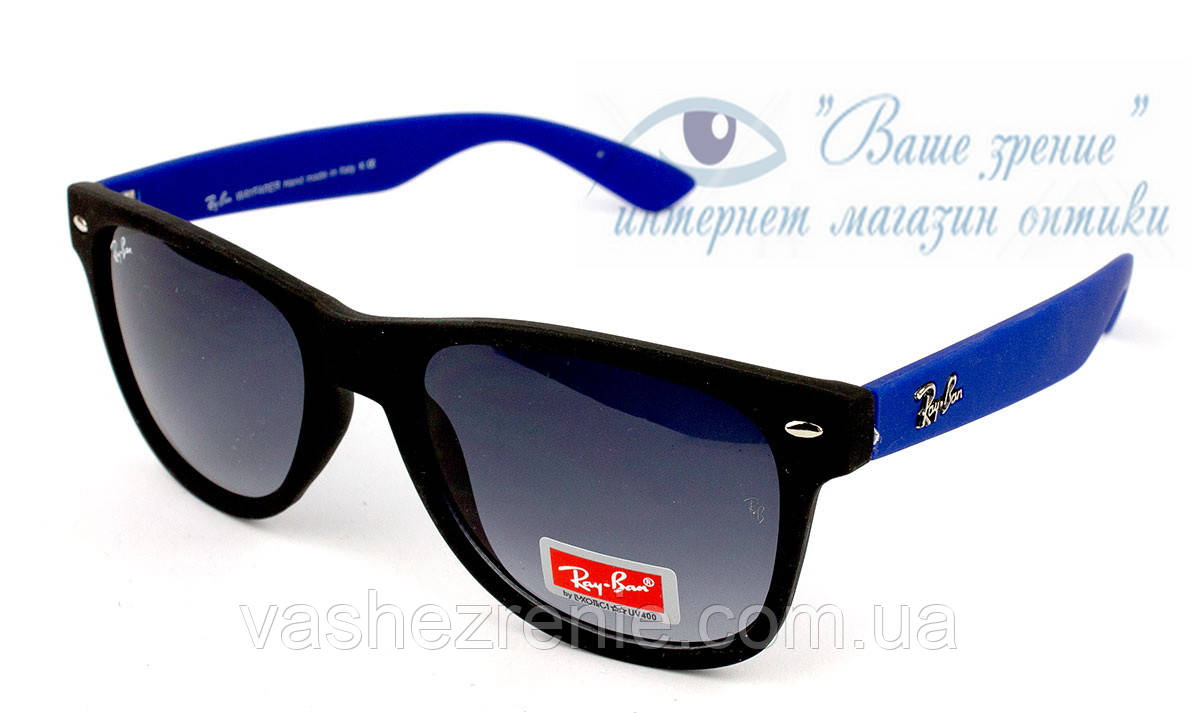 Очки солнцезащитные Ray-Ban Wayfarer 7184