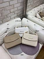 Светлая городская сумка Код0203-4