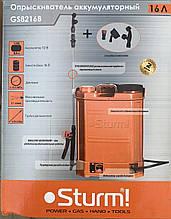 Обприскувач акумуляторний ранцевий Sturm GS8216B (16л)