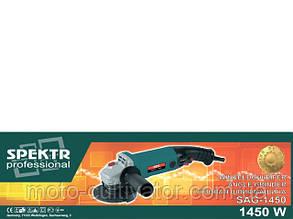 Болгарка Spektr 125/1450 под макиту длин. ручка