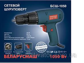 Шуруповерт сетевой Беларусмаш 1050 Вт
