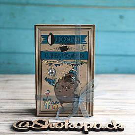 """Набір з молочним шоколадом Крафт-Мопс """"З днем народження!"""""""