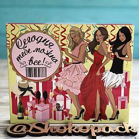 20 плиток молочного шоколаду XL «Жіночий день» Подарунок на 8 березня Подарунок жінці Шоколад