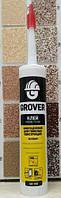 Монтажный клей Grover GR 100 для тяжелых конструкций и зеркал, Бежевый (300мл)