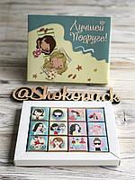 НАБОР НА 12 МОЛОЧНЫХ ШОКОЛАДОК «Лучшей Подруге» Подарок на 8 марта Подарок женщине Шоколад Шоколадный набор