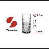 Стакан для коктейля 450 мл (набор 4 шт.) TIMELESS 52800, фото 4