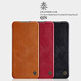 Nillkin Xiaomi Redmi Note 9 Pro/Note 9 Pro Max/Note 9S Qin leather Black case Кожаный Чехол Книжка, фото 5