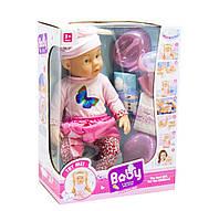 Детская кукла пупс музыкальная беби борн: поет песню, пьет водичку, ходит на горшочек