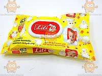 Салфетки влажные 63шт (с клапаном!) (для детей с экстрактом календулы и витамином Е) (пр-во Lili Deluxe) М 3765173