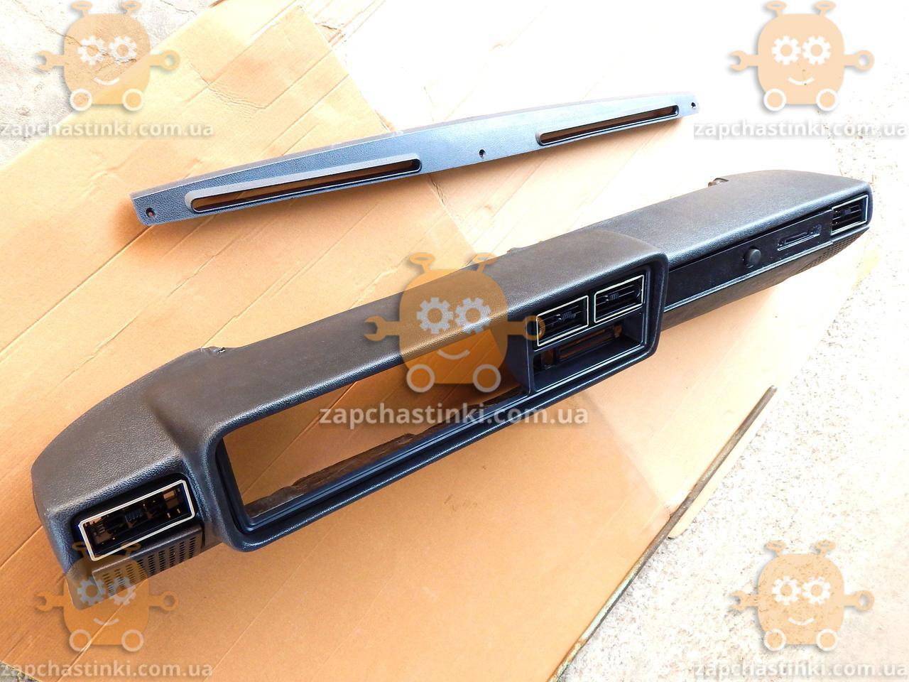 Панель приборов ВАЗ 2107 в полусборе со стрелой (пр-во Россия оригинал!) АГ 5065