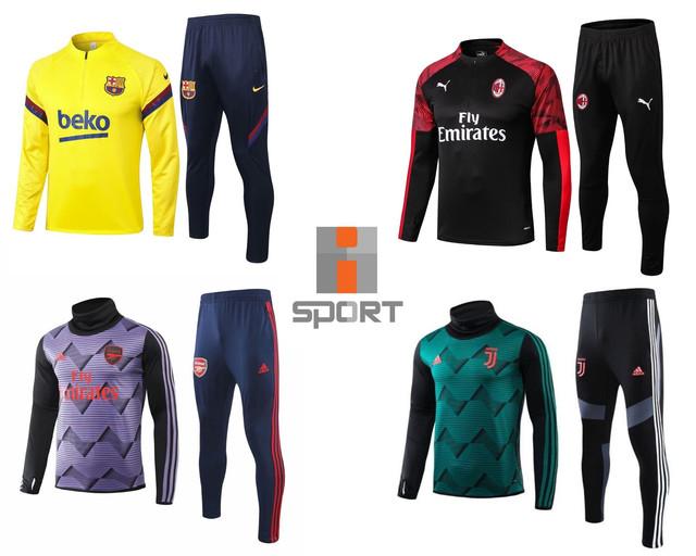 Футбольные тренировочные костюмы