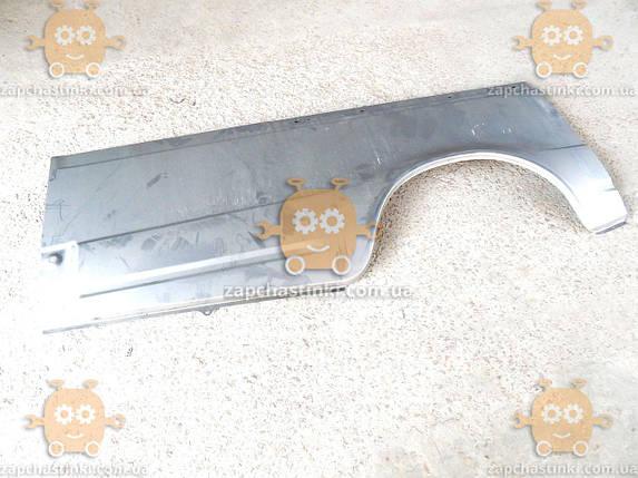 Панель боковины Газель 2705 (арка) нижняя задняя правая (пр-во ГАЗ) (Предоплата 500грн), фото 2